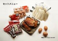 送料無料・香川の名物が味わえるセツト商品 税込8500円・他の商品を追加しても送料はかかりません、
