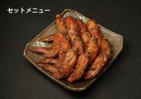 冷たいまま食べられる手羽先塩焼1袋15本入り税込1950円
