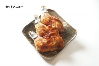 子供でも食べられる若鳥骨付き鳥300g 3本 セット商品 税込2470円.